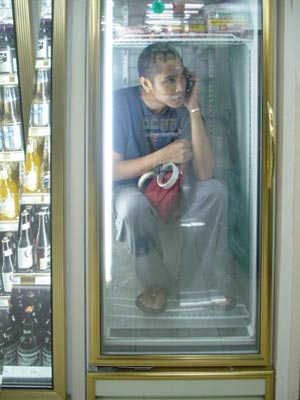 freezer pic 7/11