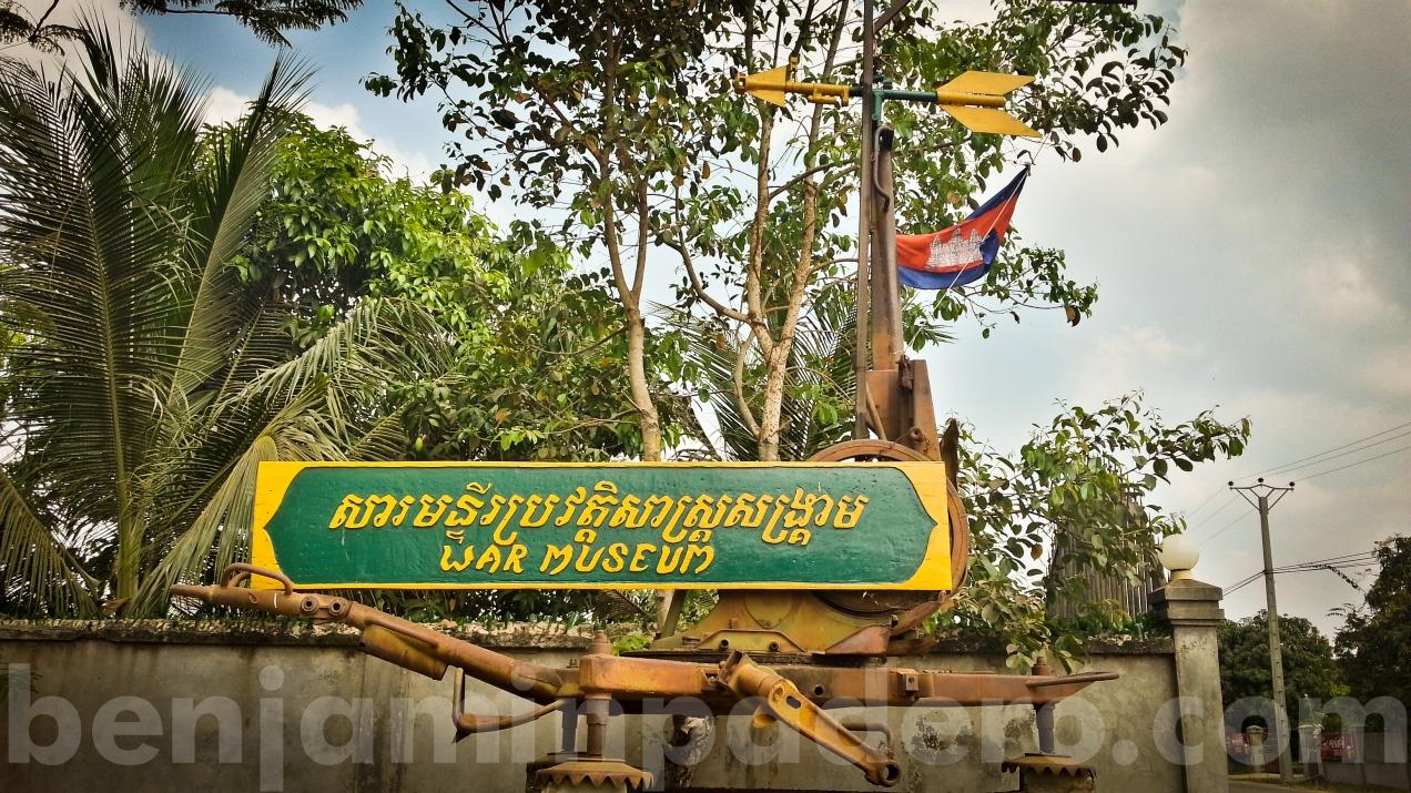 benjamin padero 20130218padero cambodia--19.jpg