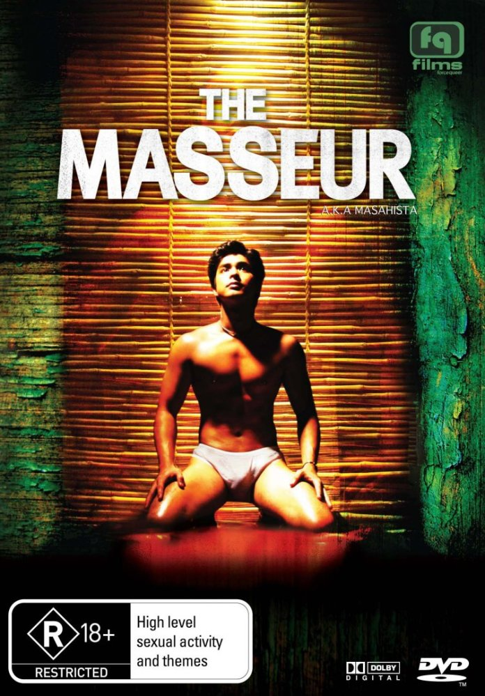 the masseur03